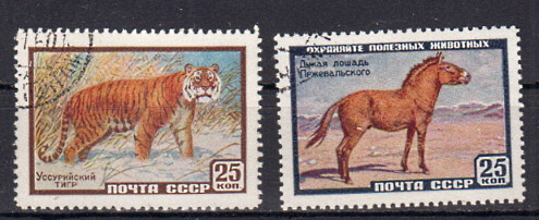 Briefmarke Sowjetunion 2275-76 o