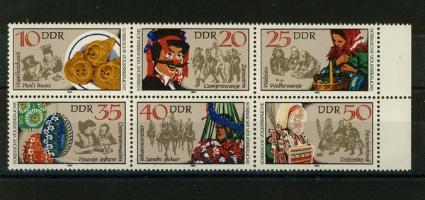 Briefmarke DDR 2716/21 ZD **