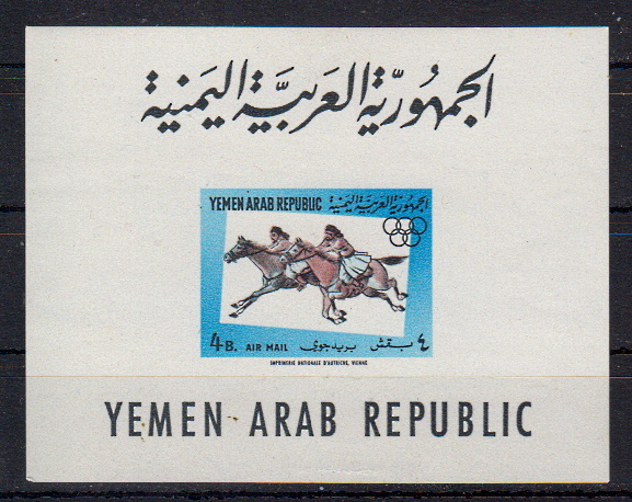 Briefmarken Jemen Arab. Republik Block 22 **