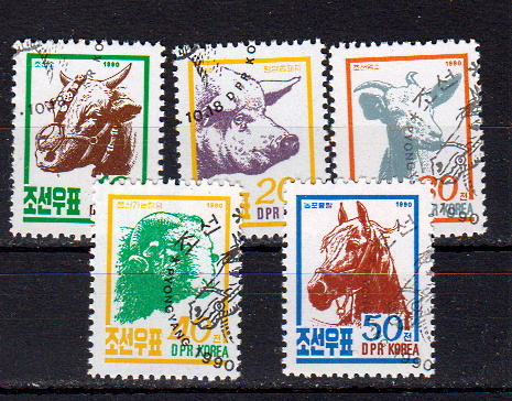 Briefmarken Korea-Nord 3143-47 o