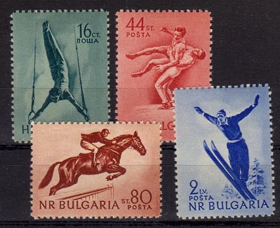 Briefmarken Bulgarien 928-31 *